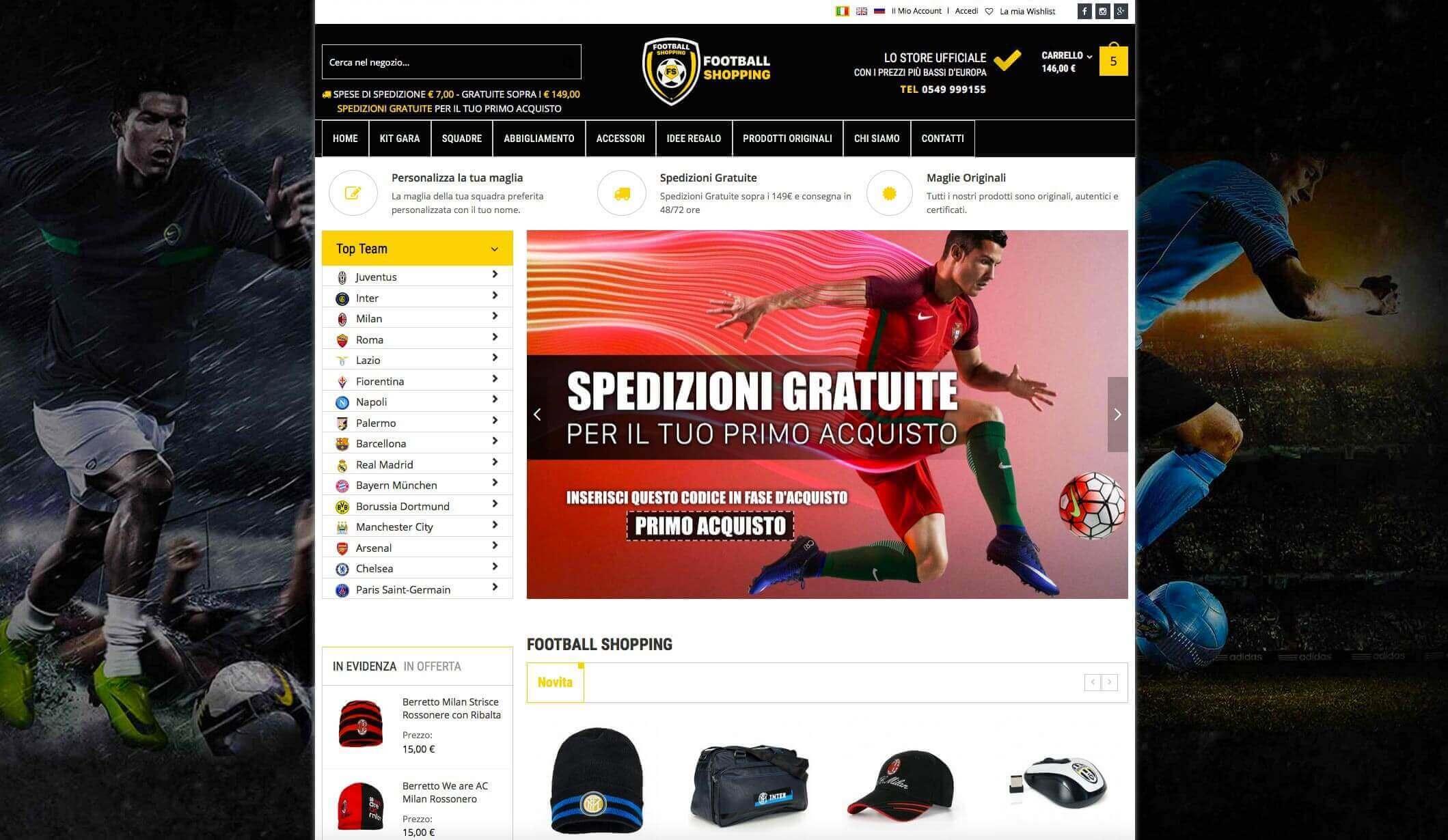 Realizzazione e-commerce articoli sportivi