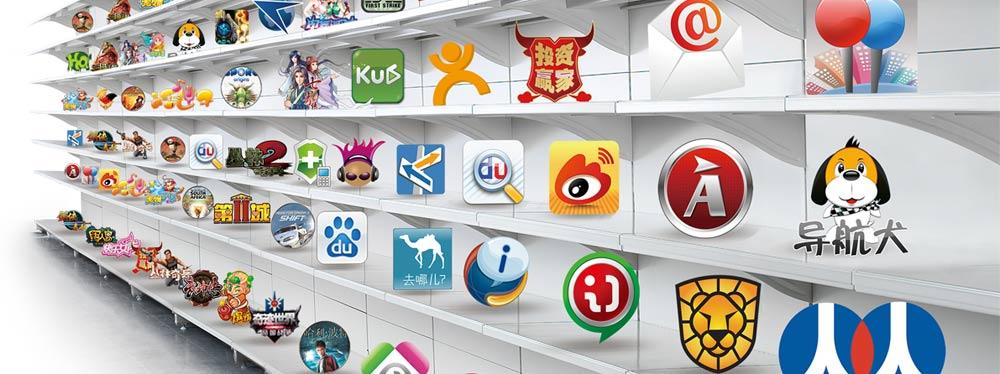 app_per_negozi