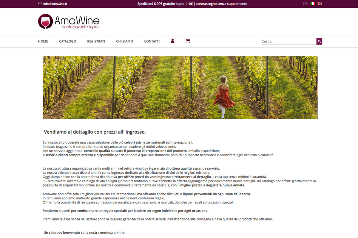 realizzazione-ecommerce-enoteca-online-3
